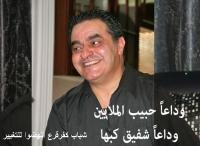 אלימות ומקרי הרצח במגזר הערבי - רצח הזמר שפיק כבהא