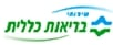 שיפור שירותי בריאות כללית בדרום רמת הגולן