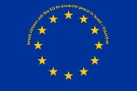 ישראלים מבקשים מהאיחוד האירופי להגביר את הלחץ על ישראל לסיום הכיבוש