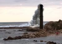לא לחוות הגז בחוף הכרמל!