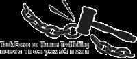המטה למאבק בסחר בנשים- עצומת תמיכה בהצעת חוק איסור צריכת זנות
