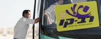 ביטול העלאת מחירי התחבורה הציבורית ב1.1.14