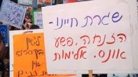 עתירה נגד עיריית תל אביב בנושא רשלנות בטיפול במסתננים .