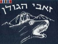 פלוגה ז',  גדוד 74  משנת     1982  מציעה לחזור לערכי כבוד האדם ביחסי חיילים.