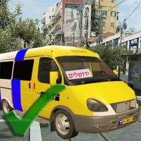 נגד ביטול תחנת מוניות השירות במרכז העיר ירושלים