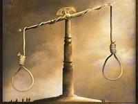 עונש מוות למחבלים-Death penalty for terrorists