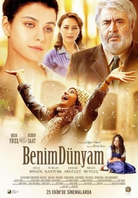 """""""העולם שלי"""" בכיכובה של ברן סאאת בקולנוע הישראלי!"""