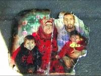 להעמיד לדין את רוצחי משפחת דוואבשה