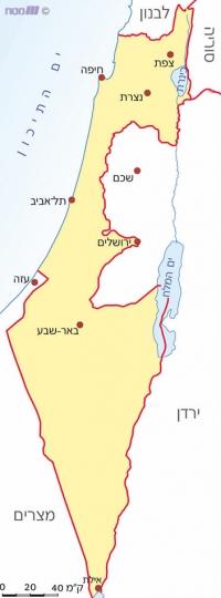 תומכים בהבחנה בין ההתנחלויות לבין ישראל ובסימון מוצרים מהתנחלויות