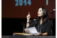 קריאה לחלוקת פרסי אמן בתחום האמנות הפלסטית לשנת 2015