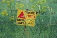 ישראל נקייה ממוקשים