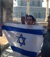 תפילה יהודית בהר הבית עכשיו - Temple Mount Petition